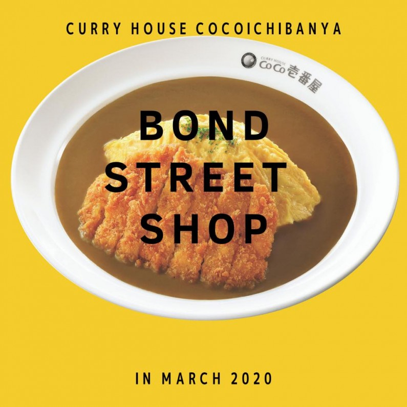Newly Open Bond St Mar20