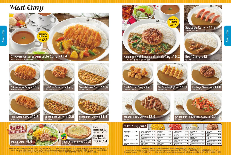 Curry House Ichibanya Uk Japanese Restaurant London Wc2h